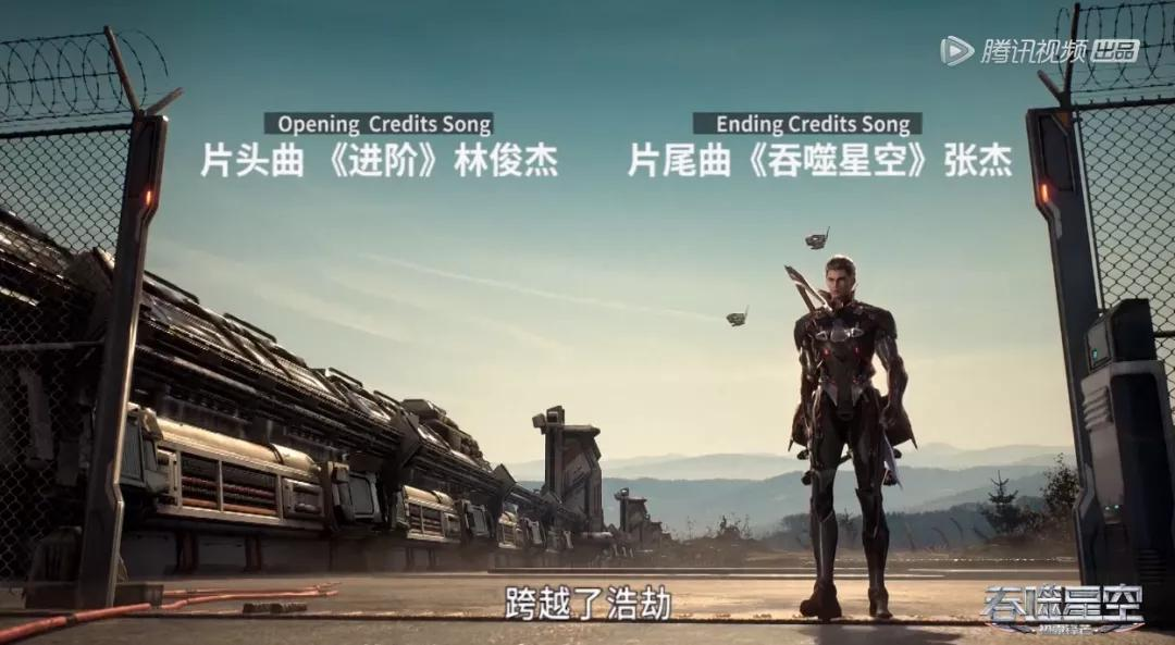 8部国产动画11月开播,《吞噬星空》等表现各如何?