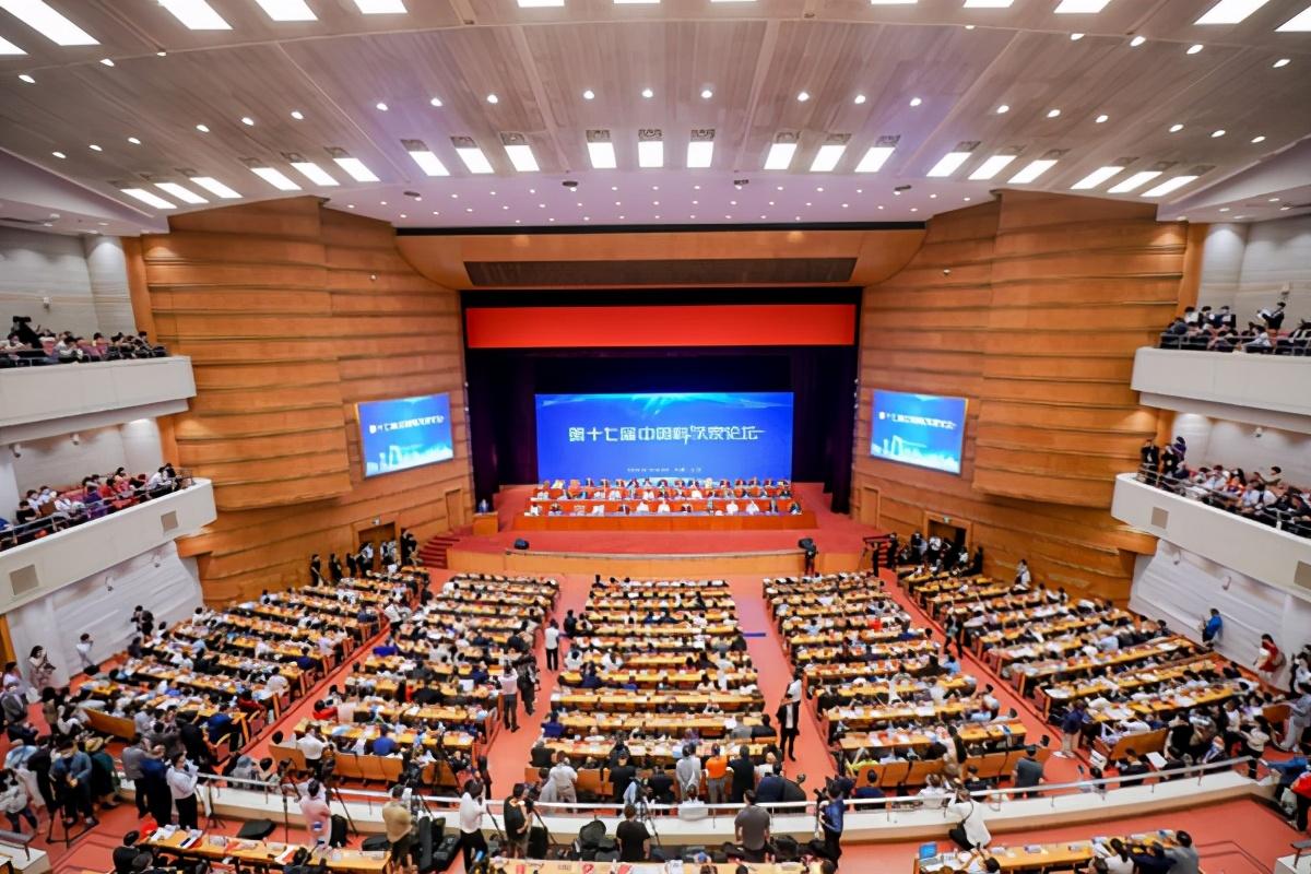 中管院国学顾问朱彦知先生受邀参加第十七届中国科学家论坛