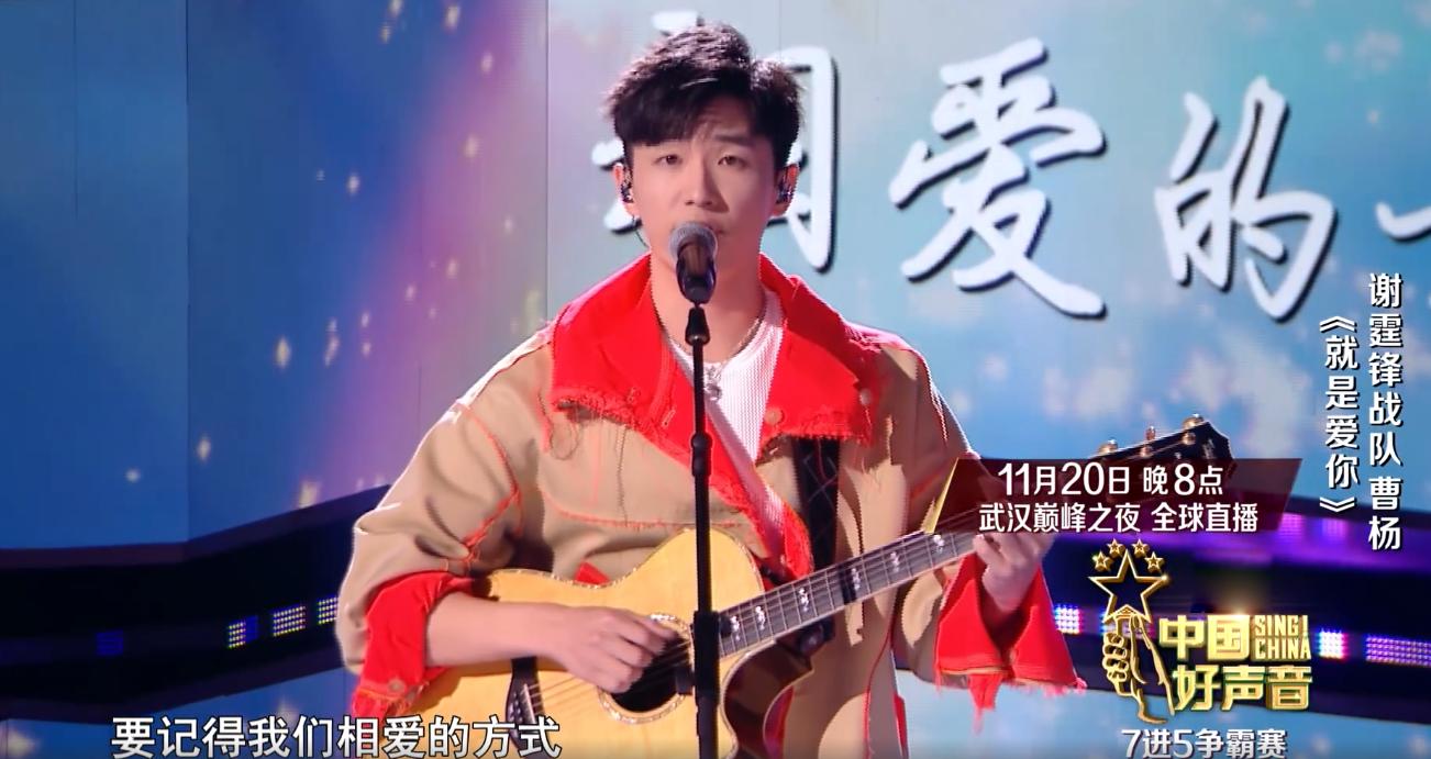 《中国好声音》五强争霸赛,单依纯舞台出错,潘虹逆袭夺得第一名
