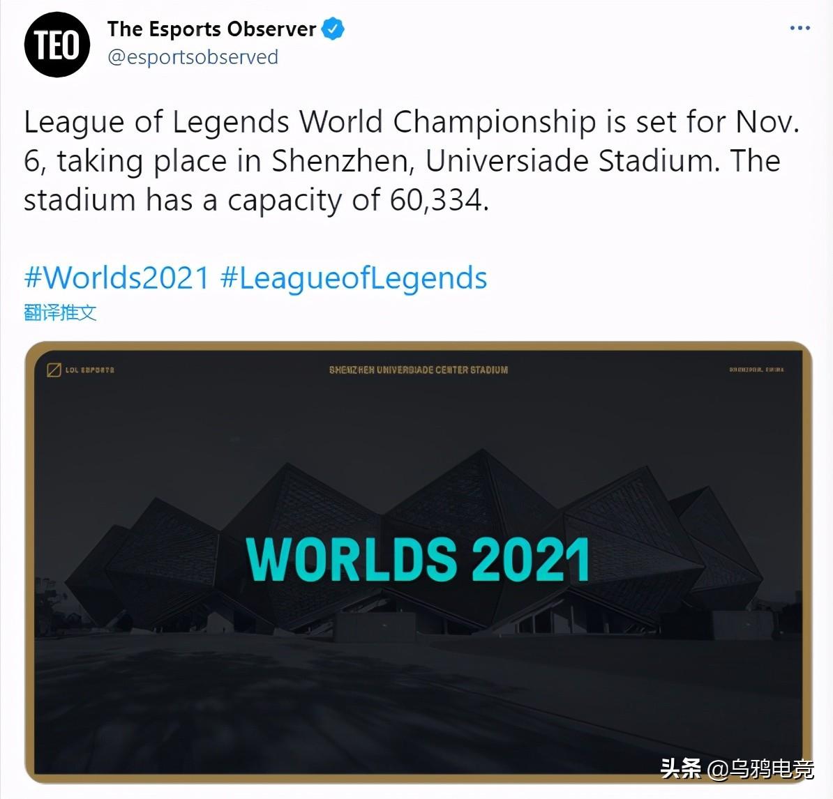 2021MSI还没开打,S11全球总决赛消息也来了,时间地点同时曝光