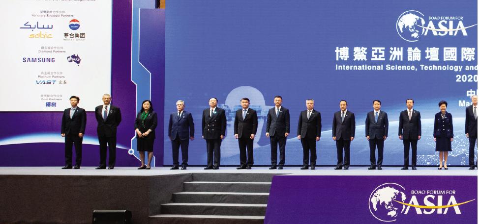 """澳门首届""""博鳌亚洲论坛国际科技与创新论坛大会""""举行,打造政策洼地,建设科创高地"""