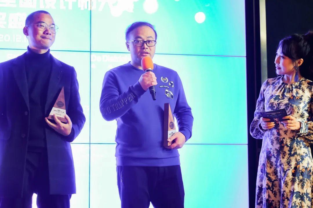 圆满收官!喜德瑞杯抖音全国设计师大赛颁奖典礼盛大举行