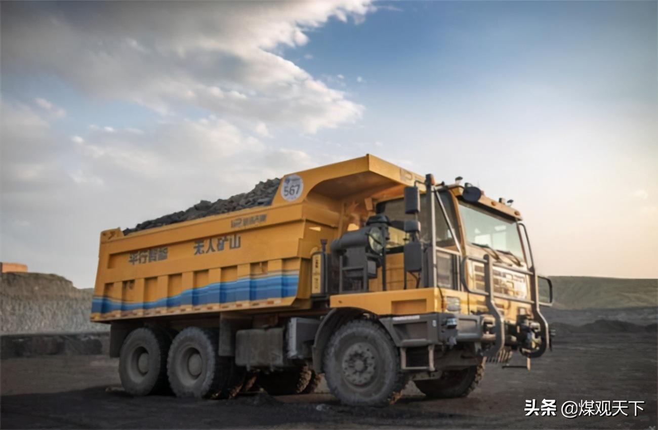5G通信技术助力煤矿智能化发展