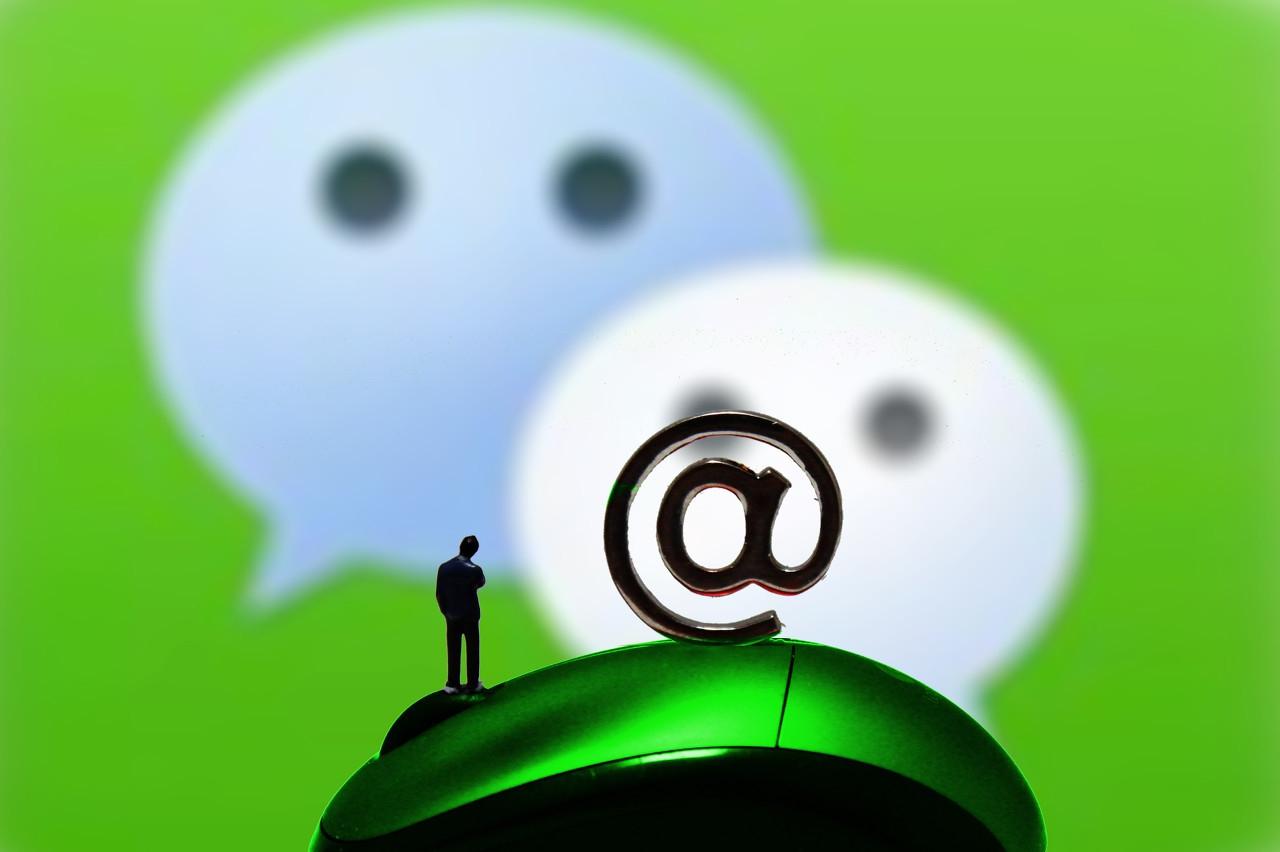 """微信""""搜一搜"""",有没有让人们更加得心应手和切合心意?"""