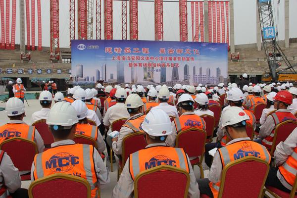 安阳文体中心体育场钢结构首次吊装 工程建设快速推进