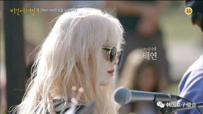 SM现役女团中声音清澈的代表