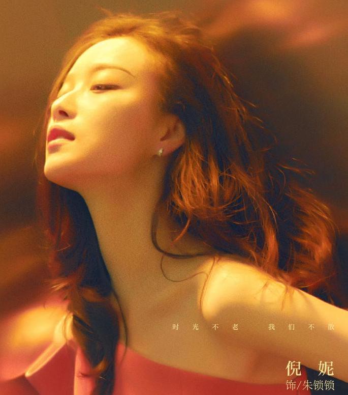 《流金岁月》中,蒋南孙和朱锁锁的关系,为什么可以这么好?
