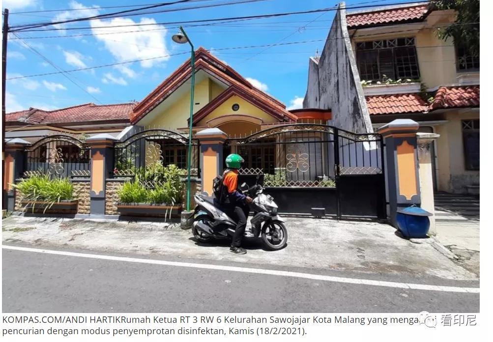 印尼小偷谎称消杀人员,实则行窃