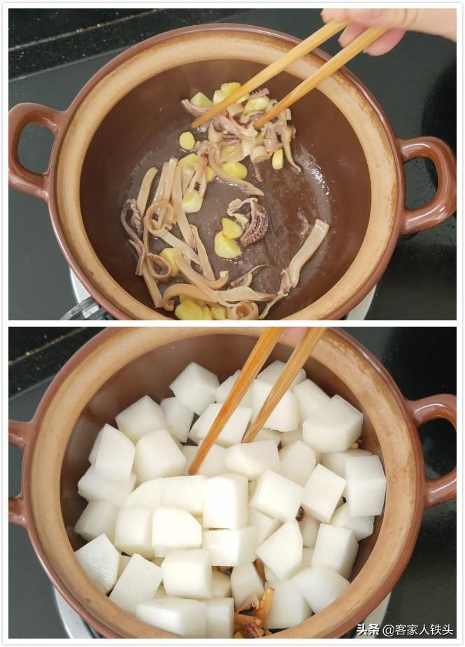 天越冷越愛吃的一鍋蘿蔔煲,做法簡單又好吃,鮮香汁美還特別下飯