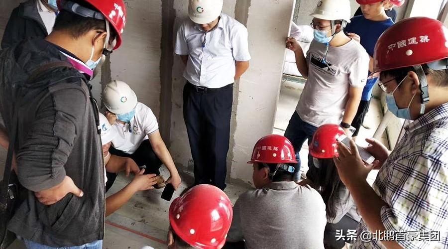 北京北鹏首豪成功夺得国家绿色建材评价标识最高等级——三星标识