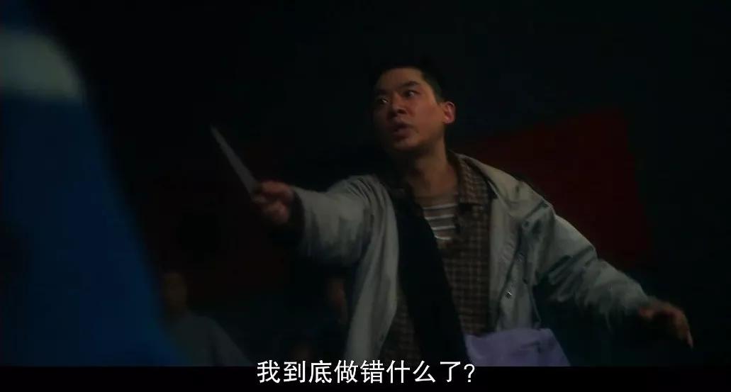 豆瓣9.2分,Netflix真敢拍,这部韩剧揭开了韩国阴暗的一面