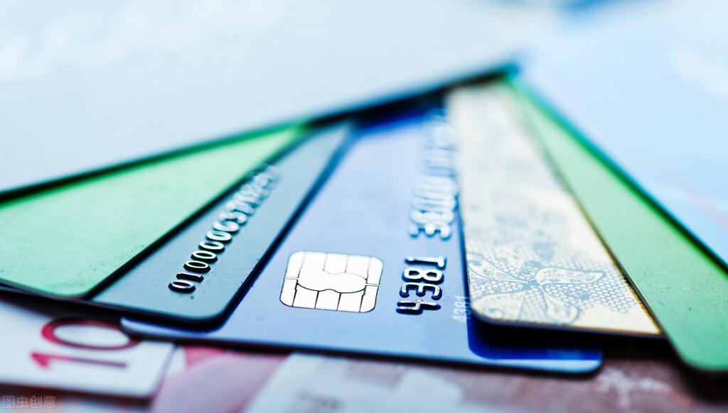 2021年信用卡怎么申请办理?这些注意事项建议收藏