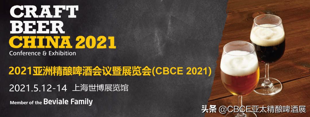 CBCE 2021展商资讯|尝尽生活的苦,品味MOTTO的甜