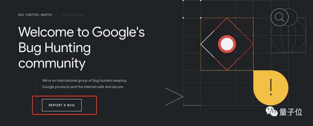 """谷歌推出全新漏洞悬赏平台,还提供了""""BUG猎人""""排行榜"""