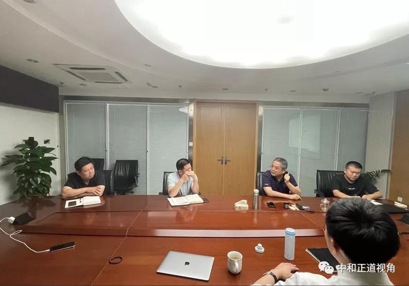 中和正道集团与聊城东元资产(国资)达成合作——共同帮扶地方企业