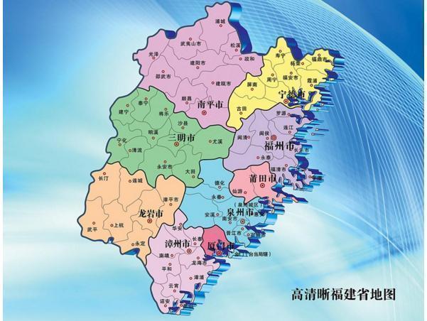 福建省一个县,人口超40万,地处三省交界处!