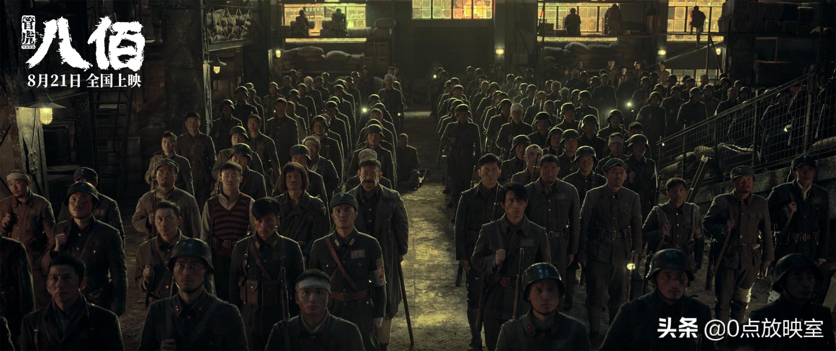 吴京盛赞《八佰》:它让中国战争片又上了一个台阶