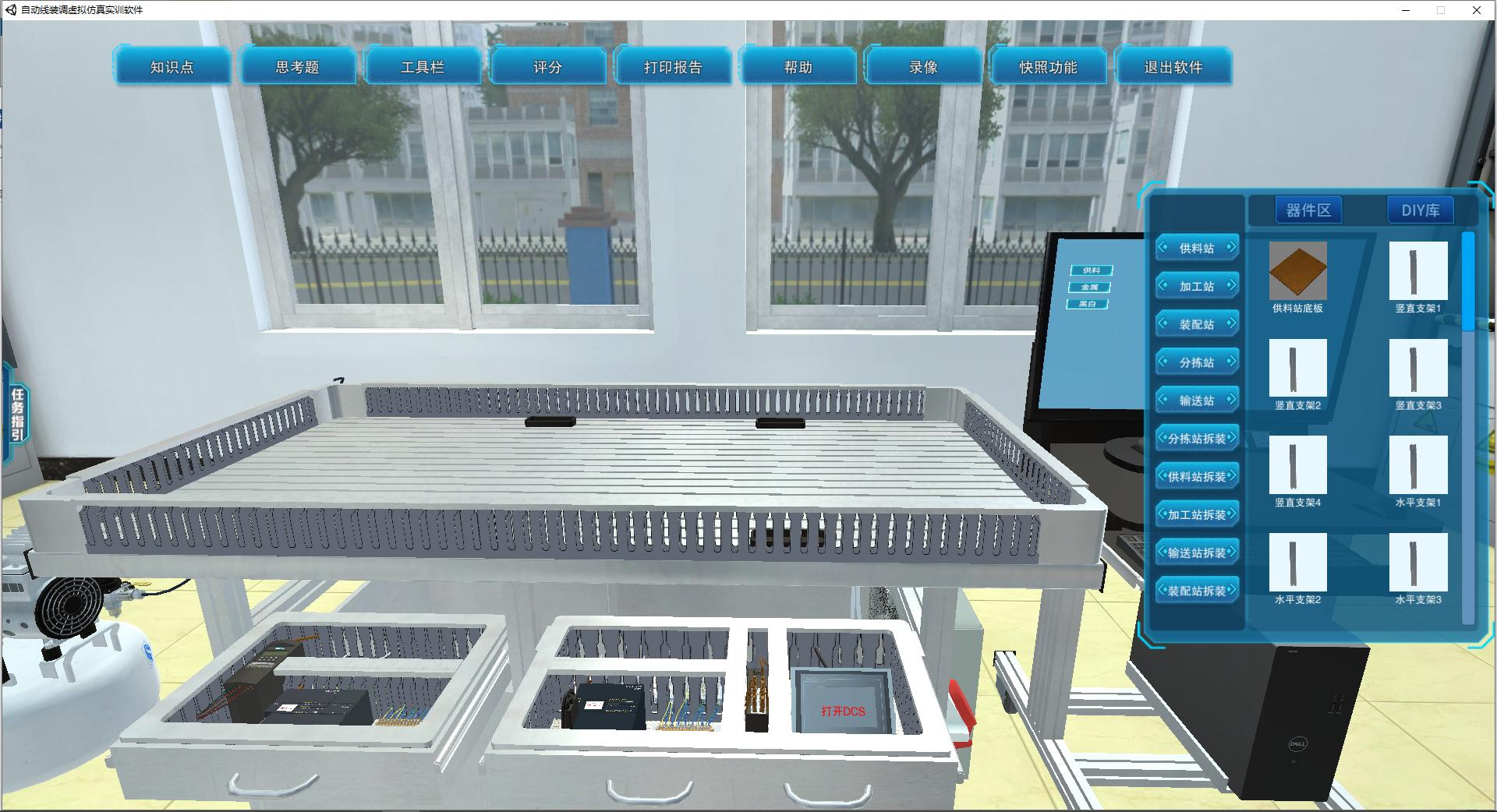 新品发布 北京欧倍尔自动线装调虚拟仿真实训软件