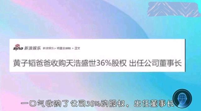 黄子韬在父亲离世后发文:我一辈子都不会让我爸失望