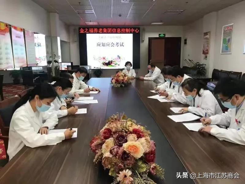 """上海金之福护理院荣获""""上海市老年友善医疗机构""""称号"""