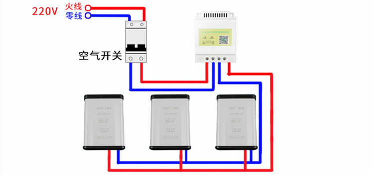 时控开关不接交流接触器可以使用吗?