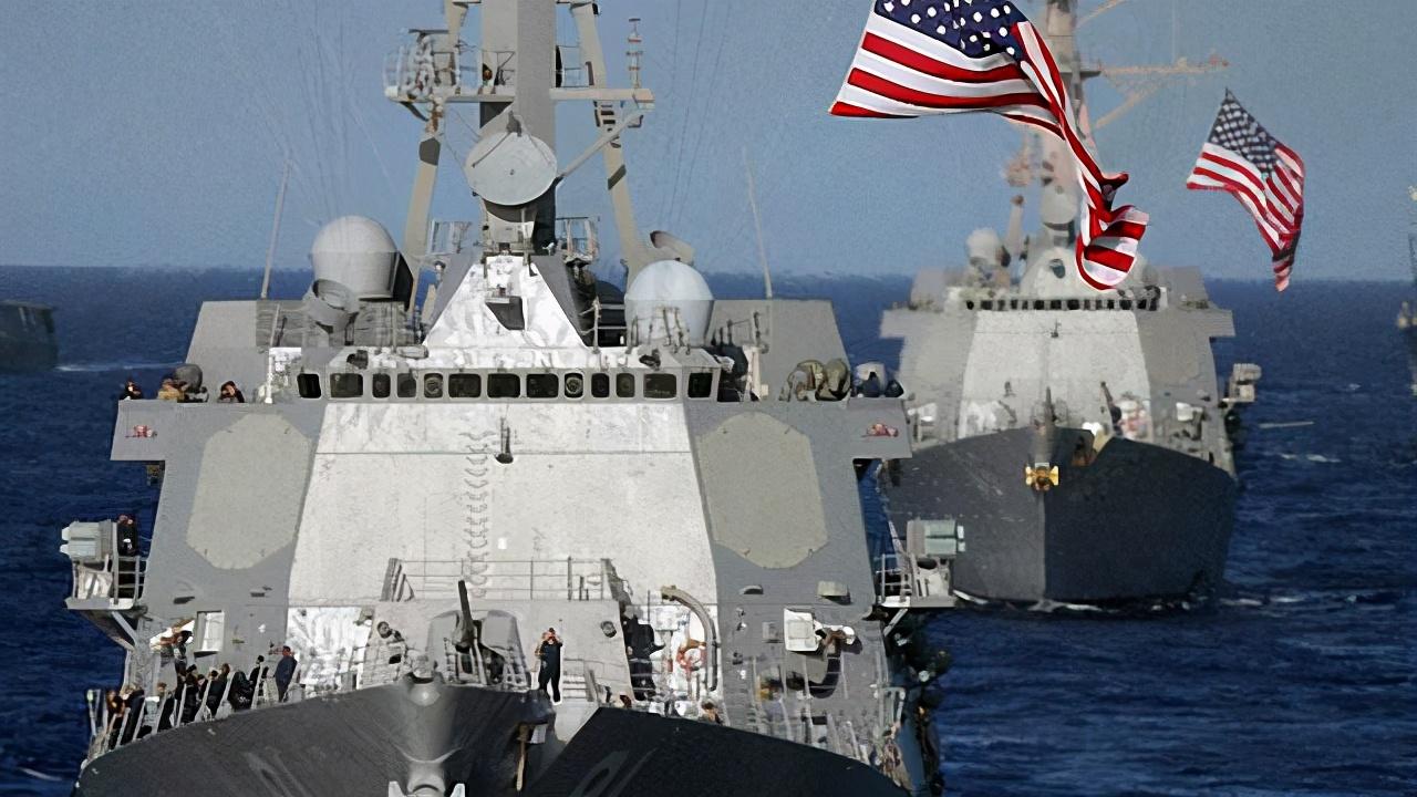 美国海军的驱逐舰在9个月内,缴获了7.2亿美元的毒品