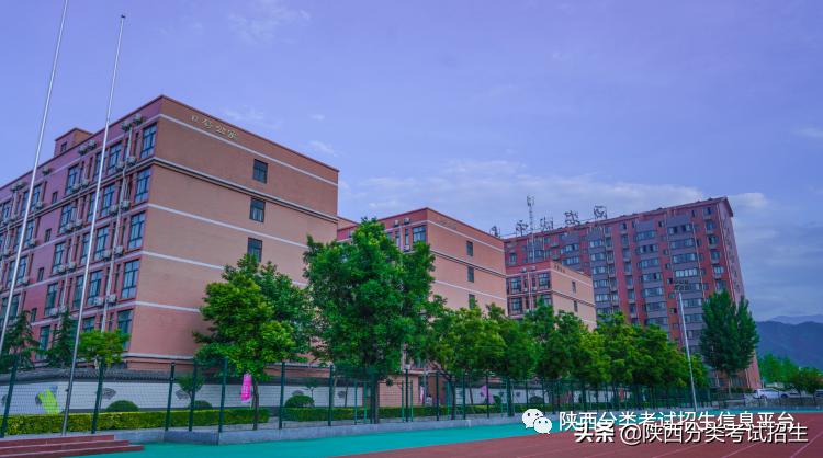 相约城建 筑梦起航 | 西安城市建设职业学院