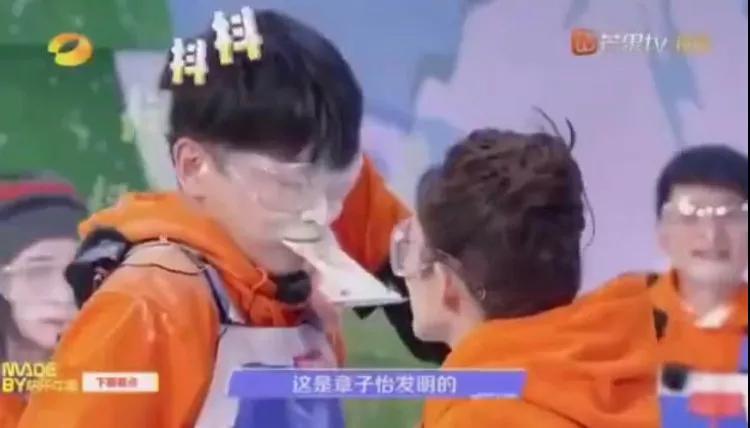 """彭昱畅化身""""西门吹雪"""" 章子怡用宫家六十四手化解"""