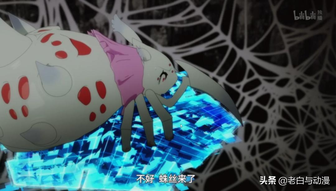 母女大戰來了,蜘蛛子滅掉老媽,魔王子暴怒