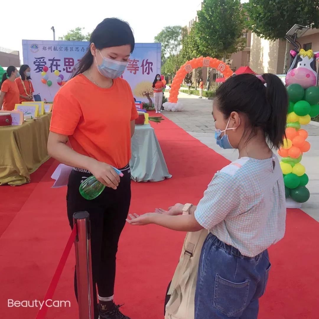 爱在思存,只为等你——郑州航空港区思存路小学开学仪式