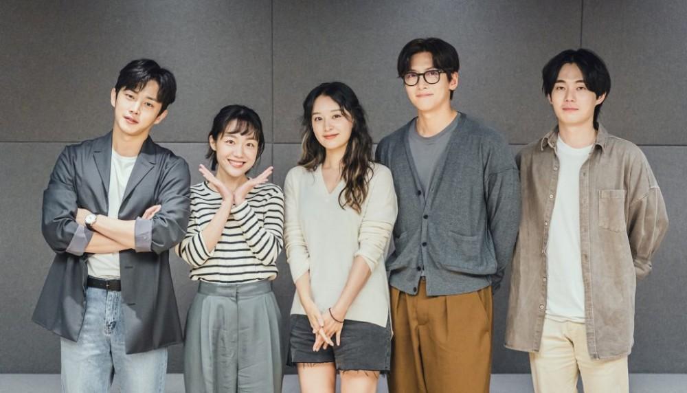 《都市男女的爱情法》剧本研读会公开!池昌旭、金智媛首次合作