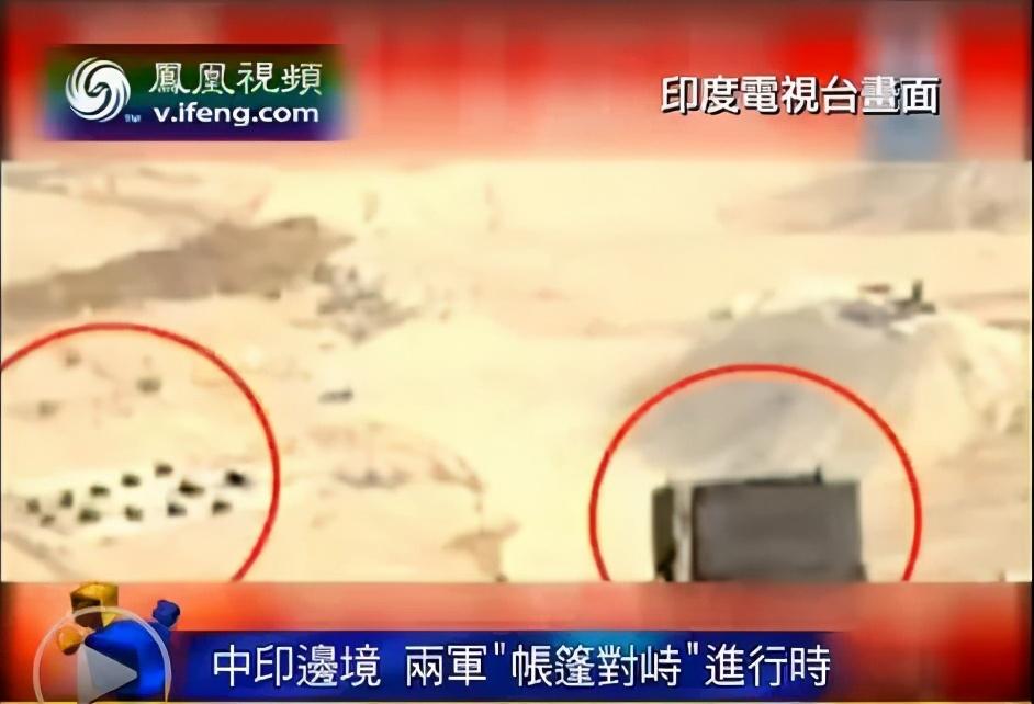 """印军冻成""""冰雕"""",解放军在吃火锅,中印边境这一幕怎么似曾相识"""