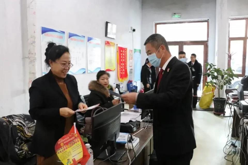 2020年终盘点|辉南县人民法院巧促执行止纷争