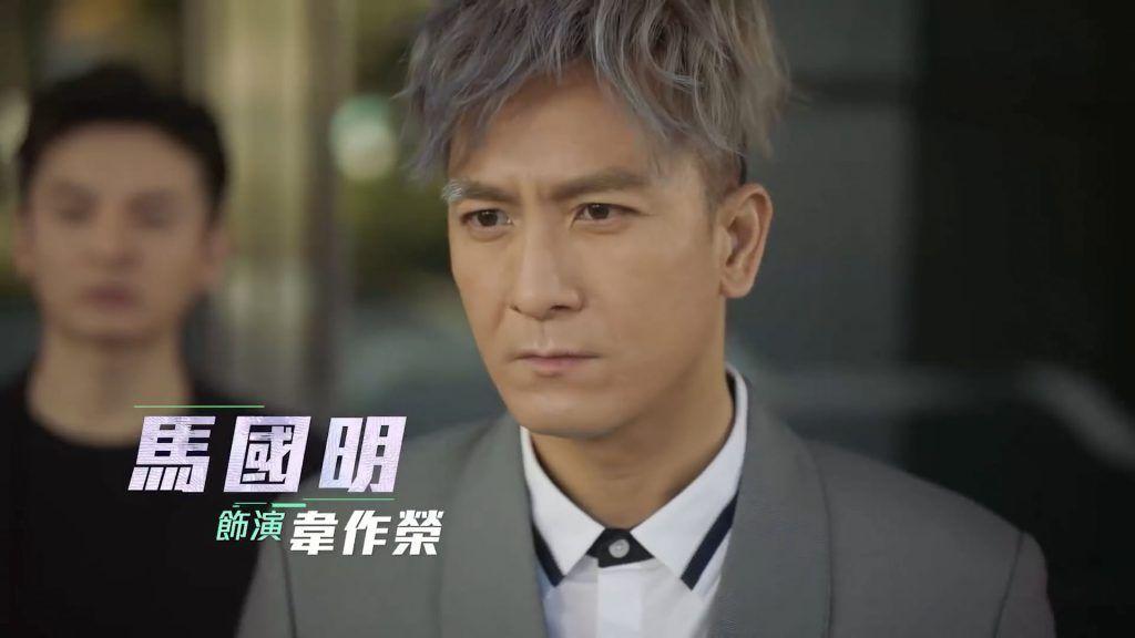 TVB现役小生人气排行榜,马国明排第二,榜首位置无人撼动