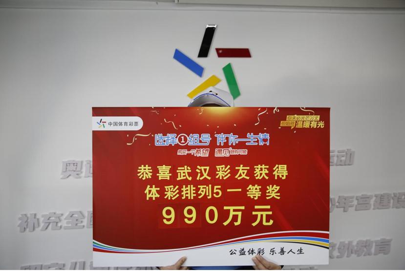 """大奖赋⑪丨99注排列5中了990万,灵感居然来自""""jiu"""""""