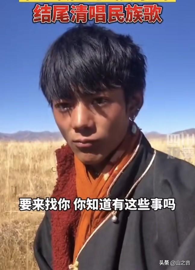藏族小伙丁真一夜走红,梦想是当赛马王子,网友:别骚扰纯净少年
