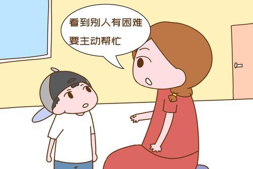 孕妇公交车强制小女孩让座惹众怒,妈妈对此回怼,让车厢瞬间安静