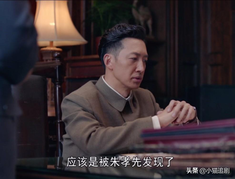 叛逆者:姜还是老的辣,原来他也是卧底,一眼就识破林楠笙的身份
