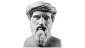 智慧之神:毕达哥拉斯