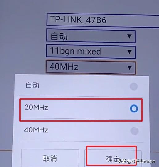 宽带师傅揭秘:WiFi速度慢,在这设置高速和穿墙,可提速十倍