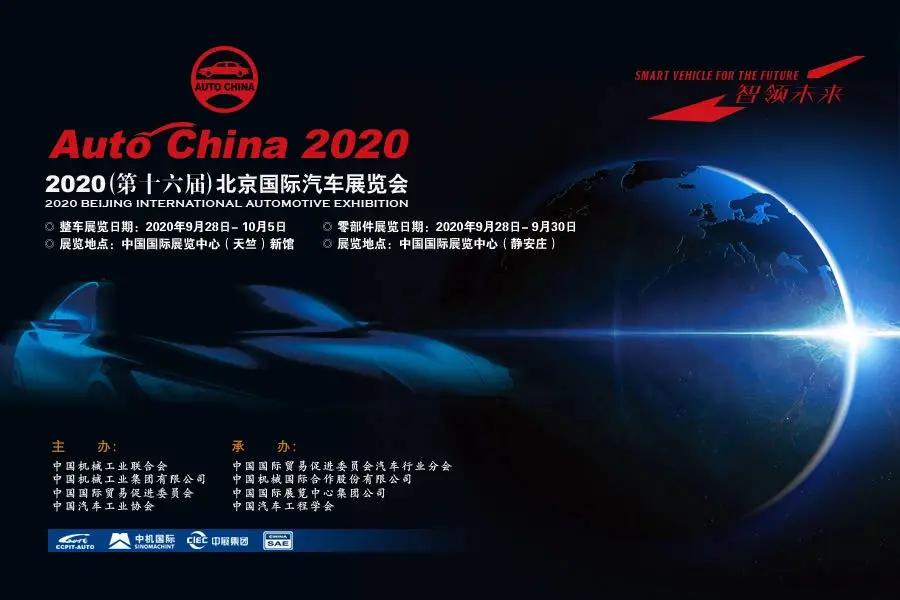 北京车展群雄汇聚,自主品牌打出暴击,合资劣势显现