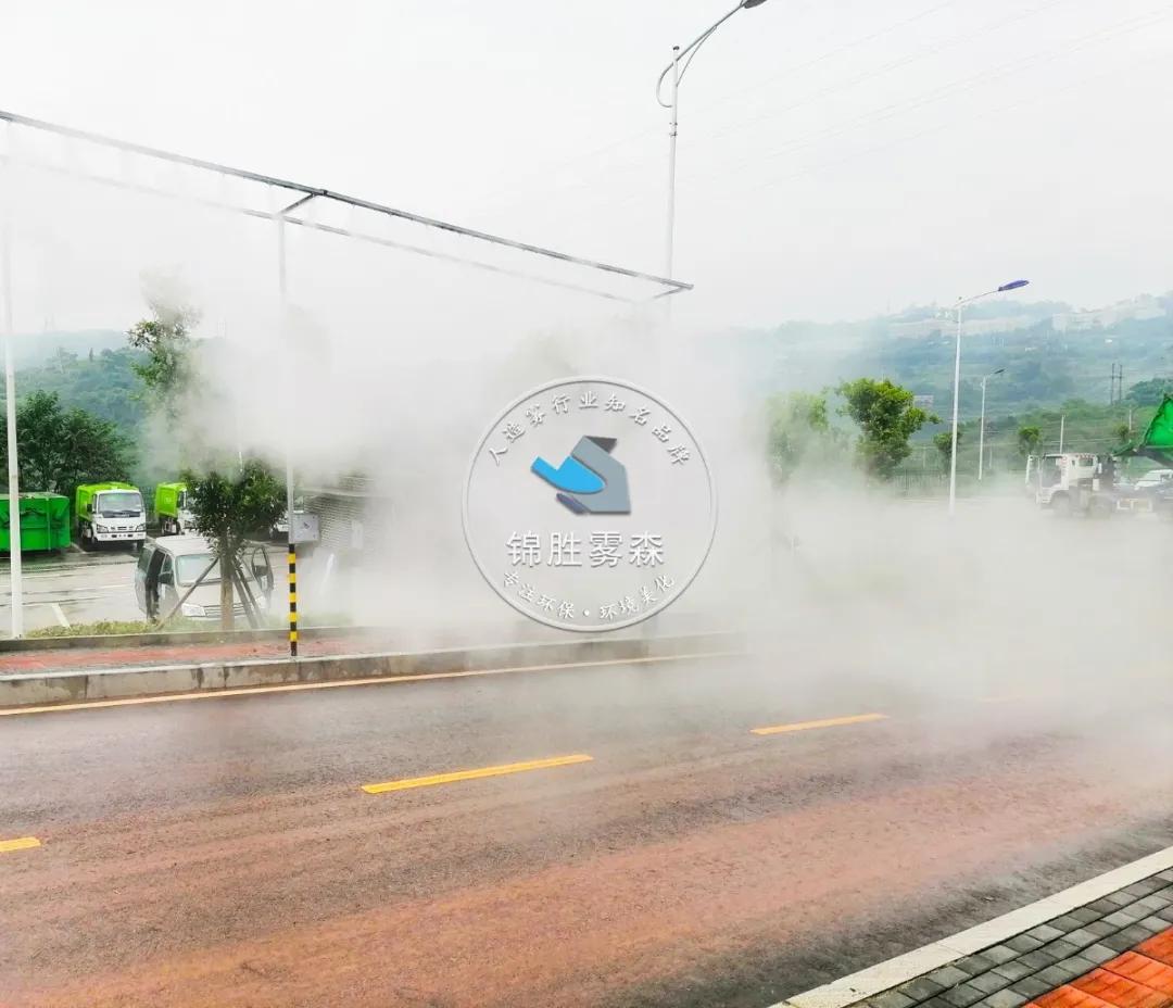 用科技改善环境,用行动打造生态环境——锦胜雾森人造雾