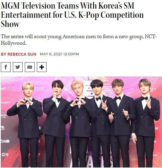 NCT还要扩张到非洲?;又是逆袭曲的天下?女团扎推谁与争锋?