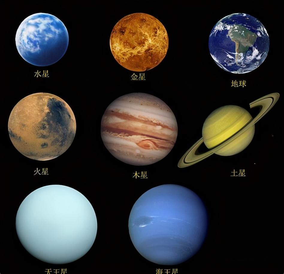 科学家确定银河系宜居星球多达6亿颗-第2张图片-IT新视野