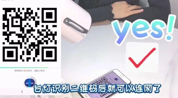 小谷儿童机器人怎么联网(买了个小谷连不上网)