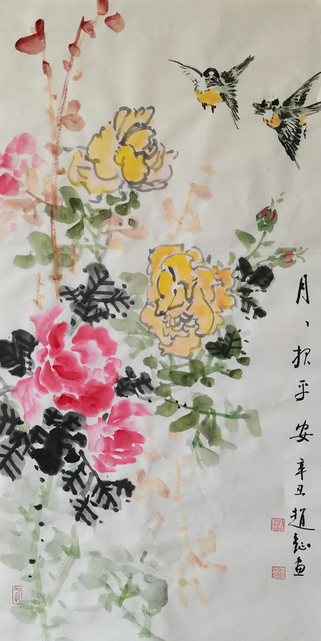 """感受""""最美""""花鸟画——大写意名家赵钲"""
