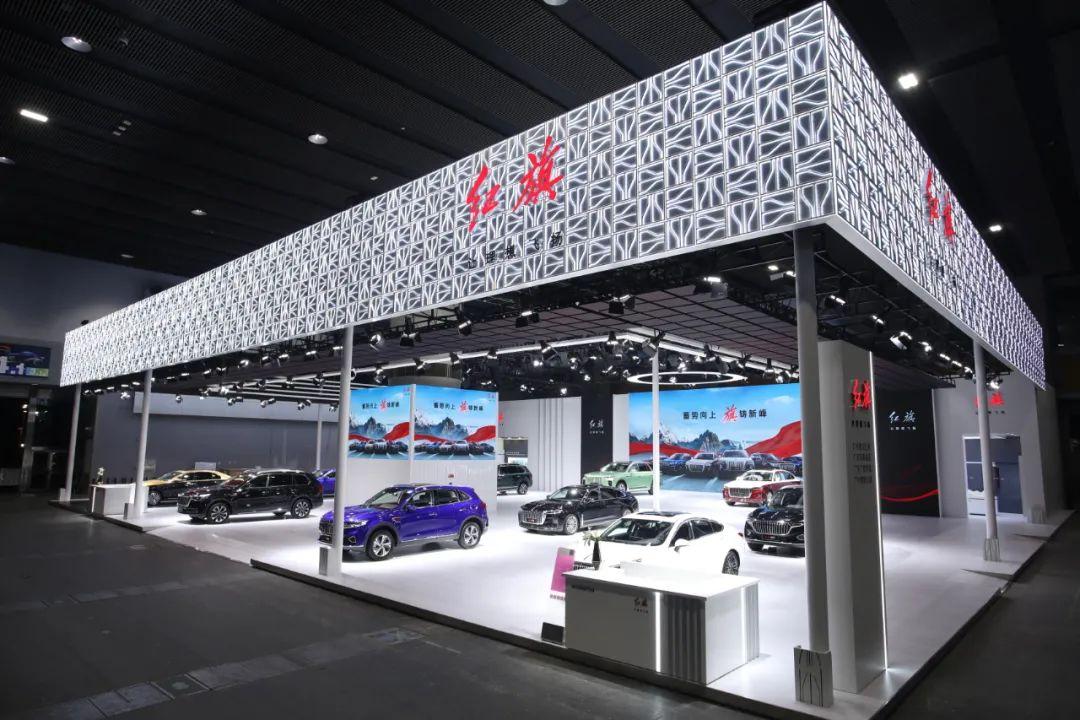 新红旗,精彩亮相广州车展,以实力续写产业新篇章