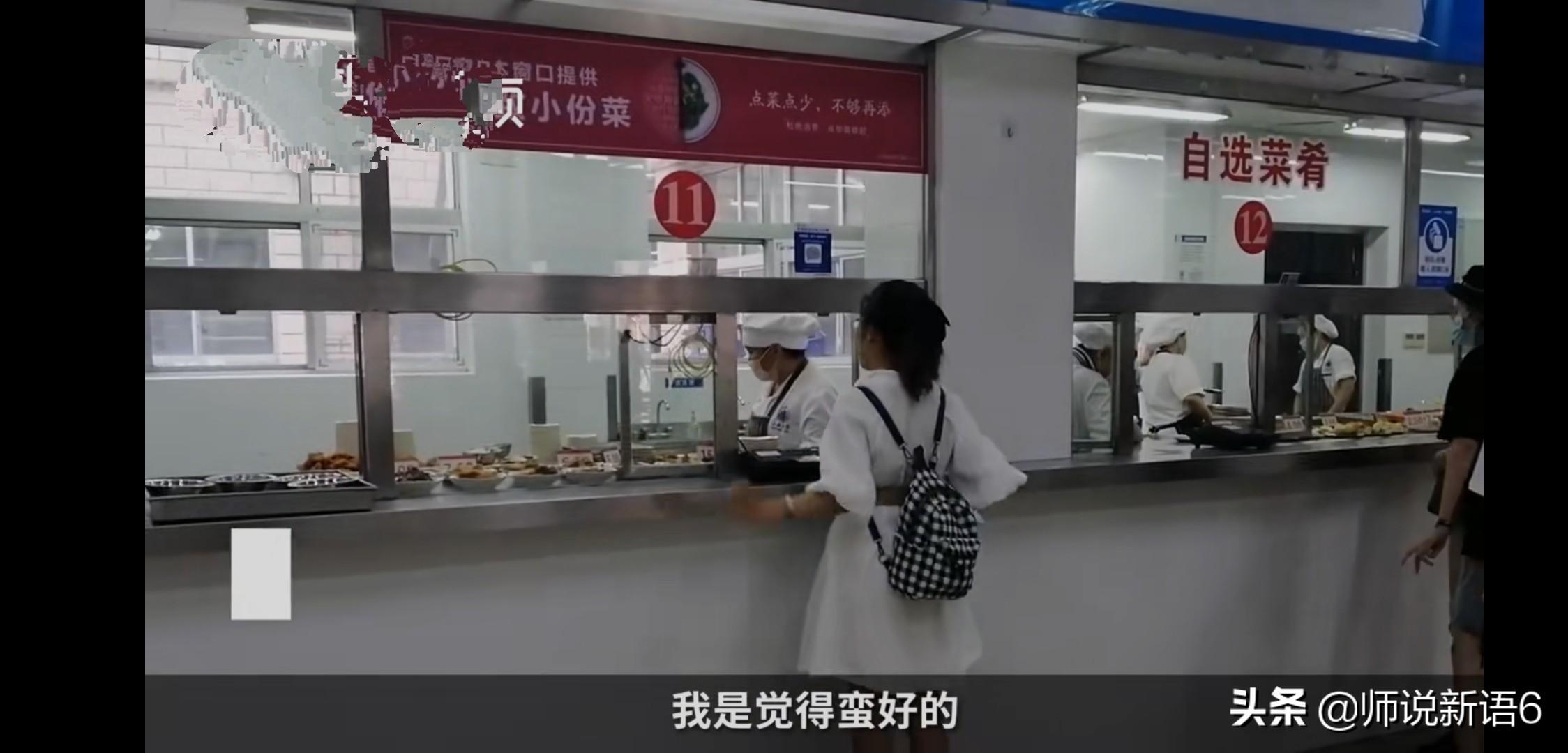 上海大学食堂推小鸟胃专属餐 这一招实在是太管用了