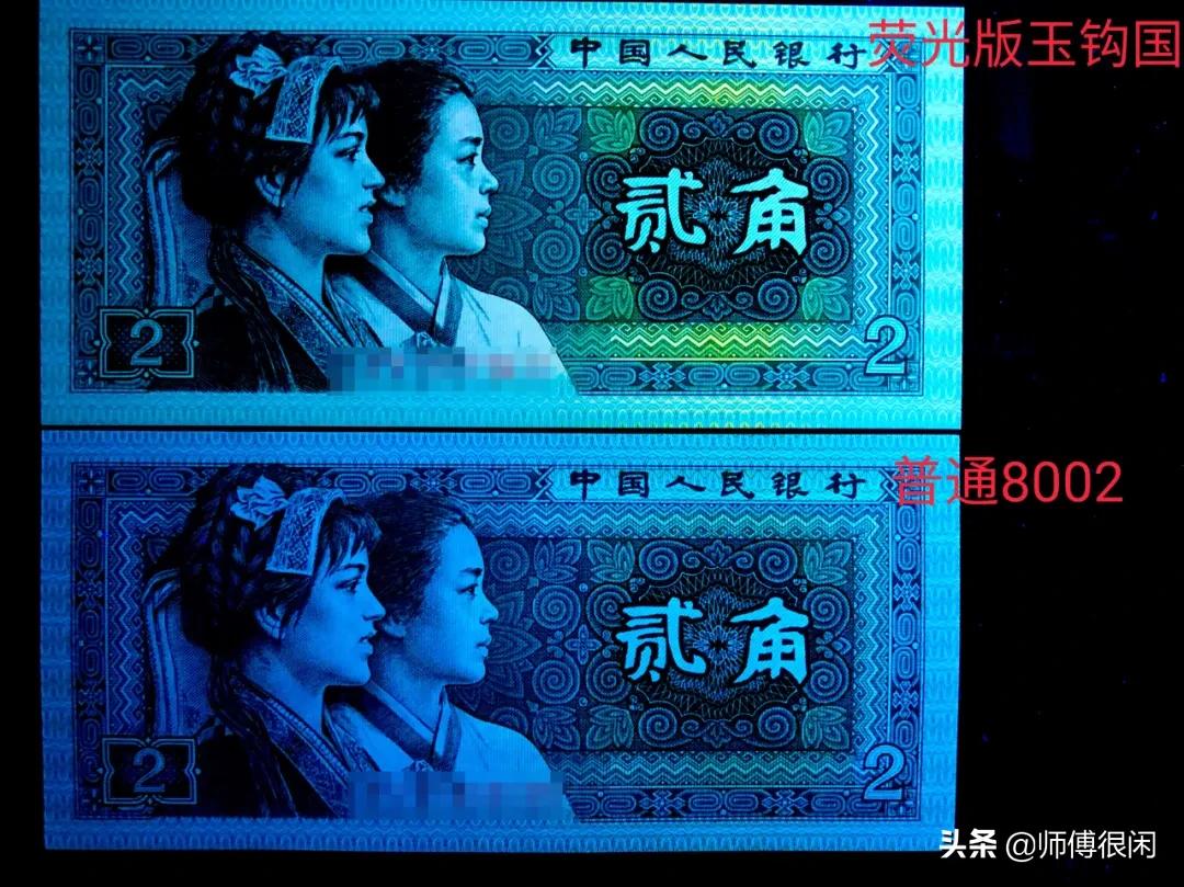 荧光版玉钩国 | 四版8002再度获评PMG中文标