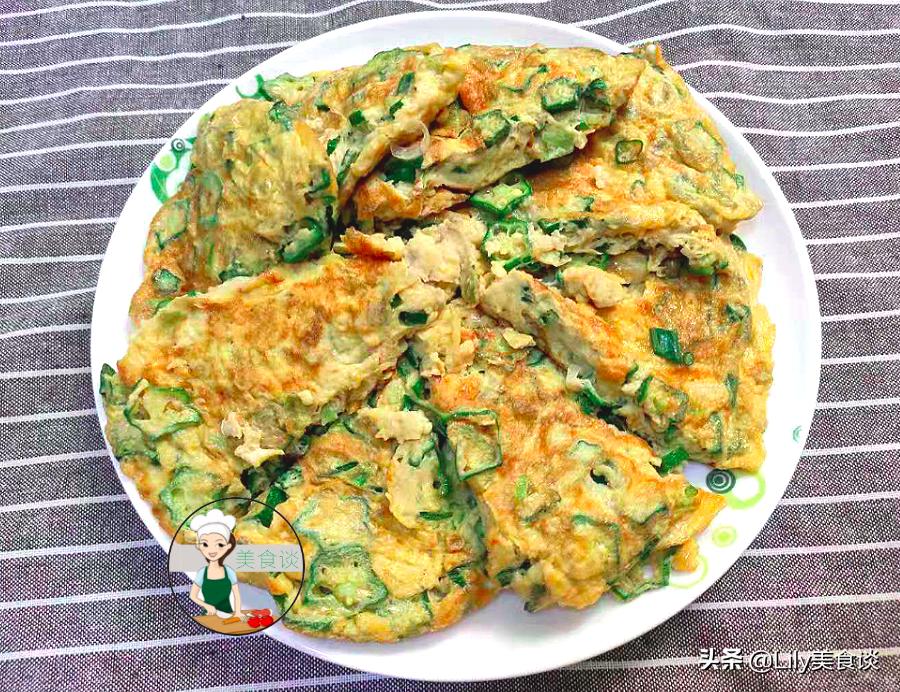 【鹅蛋煎秋葵】做法步骤图 味道鲜美极了 简单营养孩子爱吃